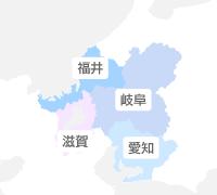 福井、滋賀、岐阜、愛知